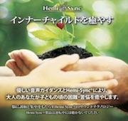 Healing_the_Inner_Child_170.jpg