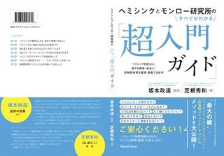 cover00.jpg