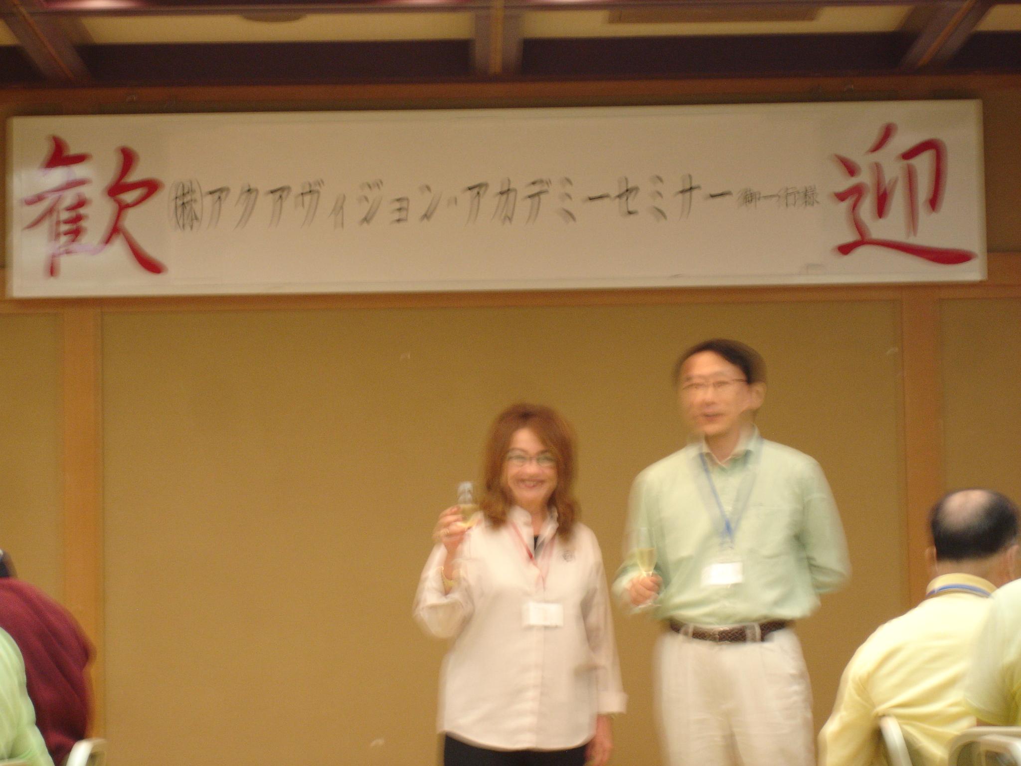 http://www.aqu-aca.com/masblog/DSC02751.JPG