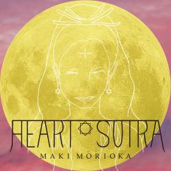 http://www.aqu-aca.com/masblog/Heart_Sutra_omote.jpg