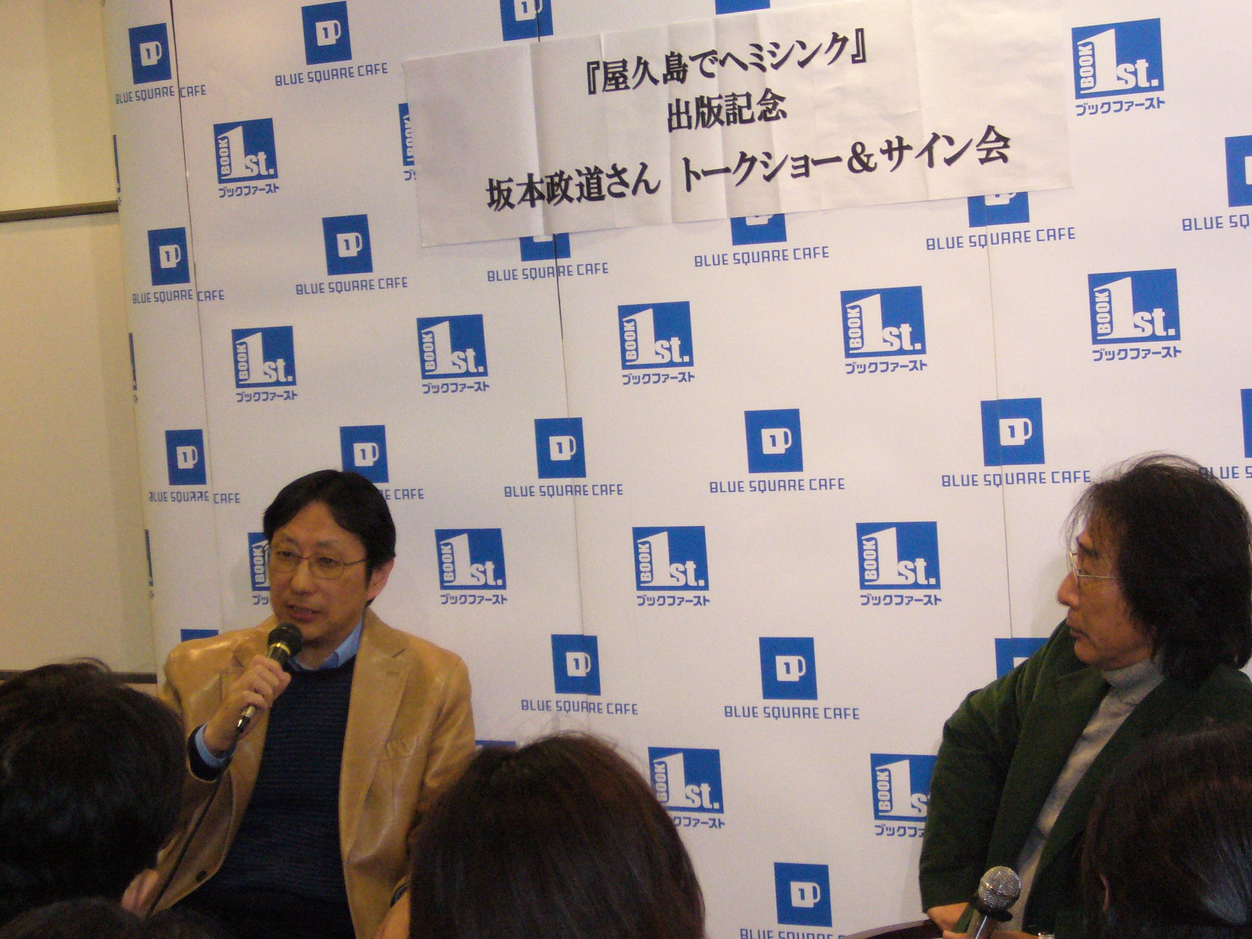 http://www.aqu-aca.com/masblog/P1010164.JPG