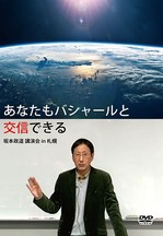BCHAR_DVD-1.jpg