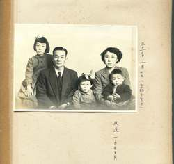 家族web.jpg