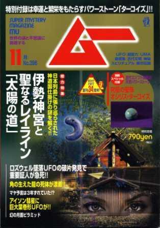 http://www.aqu-aca.com/masblog/mu11web.jpg