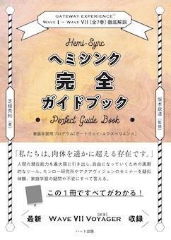 Guide_I-VII_340.jpg