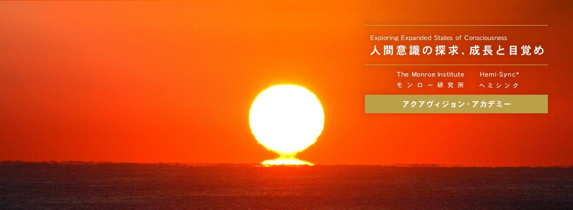 千葉県 九十九里浜