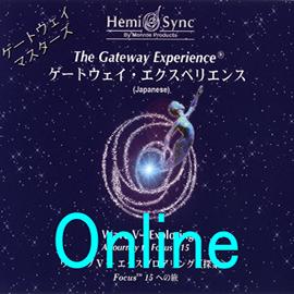 家庭学習(Wave VI)オンラインコース
